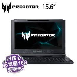acer PT715-51-76UB i7-7700HQ/GTX1060 6G/16G/512G SSD/15.6吋/Predator Triton 700 系列/含acer 原廠電競後背包及滑鼠【福利品出清】