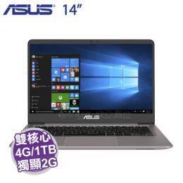 ASUS UX410UQ-0051A7200U 石英灰 窄邊框設計+發光鍵盤 1T大容量版【i5-7200U/4G D4/1T+256G SSD/NV-940MX 2G/14吋 FHD/W10】