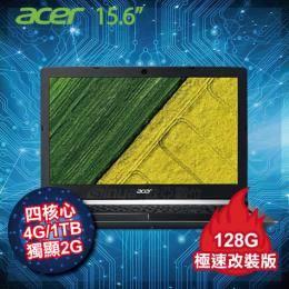 acer A715-71G-715Z 黑 SSD極速版【i7-7700HQ/4G/1TB+128G M.2/GTX-1050 2G/15.6吋】+acer原廠包包及滑鼠