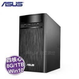 ASUS K31CD-K-0031A740UMT 桌上型電腦/i5-7400/8G/1TB/DVD/WIFI/W10/3年保/含ASUS原廠鍵盤及滑鼠