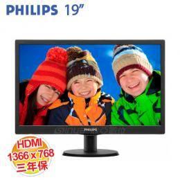 Philips飛利浦 193V5LSB2 19型 16:9 LED 液晶螢幕