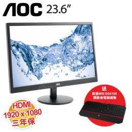 AOC E2470SWH 23.6吋 【1920x1080/D-sub、DVI、 HDMI/內建喇叭/三年保固】送 微星MSI DS4100 攔截者電競鍵盤 市價:1290