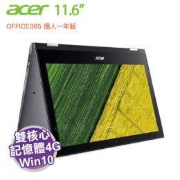 acer SP111-32N-C3TR 銀+OFFICE365 個人一年版/N3350/4G/64G eMMC/11.6吋 翻轉觸碰/W10/含acer原廠包包及滑鼠