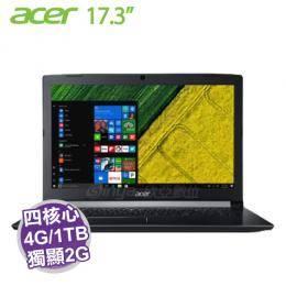 acer A517-51G-51QL 黑/i5-8250U/MX150 2G/4G/1T/17.3吋FHD/W10/含acer原廠包包及滑鼠