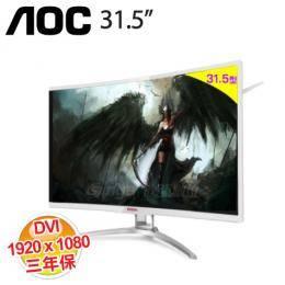 AOC AG322FC(白色) 31.5 吋電競曲面螢幕【1920x1080/VA面板/5ms/VGA、DVI、/三年保固】