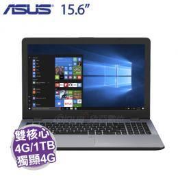 ASUS X542UN-0171B7500U 霧面灰【i7-7500U/4G/1TB/MX150 4G/15.6吋 】+ASUS原廠包及滑鼠