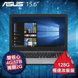 ASUS X542UR-0031B7200U 星辰灰 SSD極速版【i5-7200U/4G/1TB+128G M.2/NV-930MX 2G/15.6吋】+ASUS原廠後背包及滑鼠