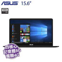ASUS UX550VD-0021B7700HQ 曜石黑【i7-7700HQ/8G D4/512G/GTX-1050 4G/15.6吋 窄邊框 IPS FHD/W10】