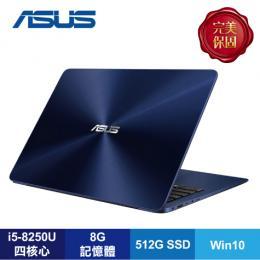 ASUS UX430UN-0132B8250U 皇家藍/i5-8250U/MX150 2G/8G/512G SSD/14吋 FHD/W10/含ASUS原廠保護袋及滑鼠