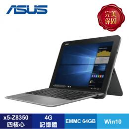 ASUS T103HAF-0041KZ8350 紳士灰【 x5-Z8350/4G/EMMC 64GB/10吋觸控螢幕/W10】
