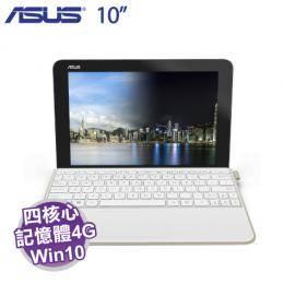 ASUS T103HAF-0051GZ8350 冰柱金【 x5-Z8350/4G/EMMC 64GB/10吋觸控螢幕/W10】