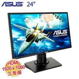 ASUS VG245H 24型LED電競寬螢幕(DVI-D/HDMI/三年保固)