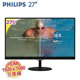 PHILIPS 277E7EDSB 27型AH-IPS寬螢幕顯示器(IPS/D-Sub/DVI/MHL-HDMI/三年保固)