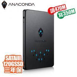 巨蟒 ANACOMDA T1 120GB /讀470MB/寫350MB/Marvell/3D TLC/*三年換新到府收送*