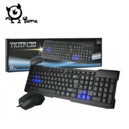 德隆YAMA YKM430 USB有線鍵盤滑鼠組【福利品出清】