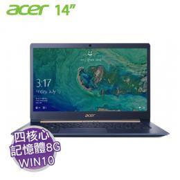 acer SF514-52T-83U3 寶石藍/i7-8550U/8G/512G SSD/14吋觸碰FHD/W10/含acer原廠包包及滑鼠