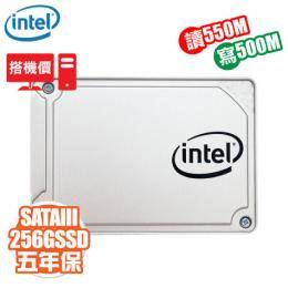 【搭機價】Intel 545s系列 256GB/讀550MB/寫500MB/64層3D TLC/五年保固
