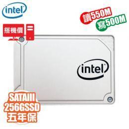 【搭機價】Intel 545s系列 256GB/讀550MB/寫500MB/TLC/五年保固