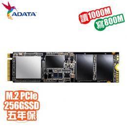 威剛 ADATA XPG SX6000 256G/M.2 PCIe 2280/讀:1000M/寫:800M/TLC/五年