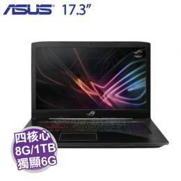 ASUS GL703VM-0021A7700HQ SCAR版/i7-7700HQ/GTX1060 6G/16G/1T 8G SSH+256G PCIe/17.3吋FHD 120Hz 5ms/W10/含ASUS ROG電競後背包及ROG電競滑鼠