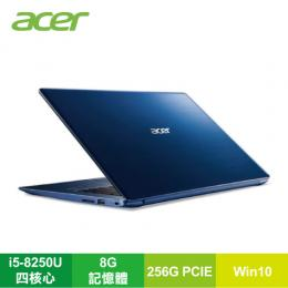 acer SF314-52-5615 藍/i5-8250U/8G/256G PCIE/14吋 FHD/W10/含acer原廠包包及滑鼠
