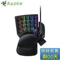 雷蛇Razer Tartarus V2 CHROMA 塔洛斯魔蠍V2 CHROMA 左手專用電競機械式鍵盤/RGB背光/32可編程鍵/機械式薄膜(RZ07-02270100-R3M1)