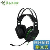 雷蛇Razer Electra V2 雷霆齒鯨耳機麥克風/耳罩式/7.1環繞音效/皮革耳墊/可拆式麥克風(RZ04-02210100-R3M1)