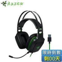 雷蛇Razer Electra V2 USB 雷霆齒鯨耳機麥克風/耳罩式/綠色背光/可拆式吊桿麥克風/皮革耳墊(RZ04-02220100-R3M1)