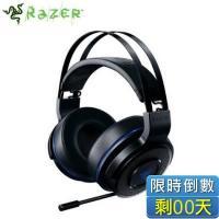 雷蛇Razer Thresher Ultimate 戰戟鯊終極版無線耳機麥克風 PS4/耳罩式/7.1杜比環繞音效/伸縮吊桿麥克風/RZ04-01590100-R3A1