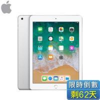 iPad Wi-Fi 32GB 銀*MR7G2TA/A