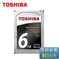 TOSHIBA 6TB(HDWN160AZSTA) NAS專用硬碟/7200轉/128MB/三年保固