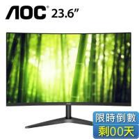 AOC 23.6 吋 C24B1H VA曲面液晶螢幕【VA面板/VGA、HDMI/三年保固】