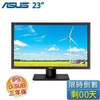 ASUS 23.0吋 PA238Q/IPS/HDMI+DP+DVI+D-SUB/可旋轉/子母畫面 (專業繪圖)