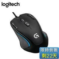 羅技 G300s 遊戲光學滑鼠/兩年保固