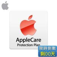 【原廠延伸保固】AppleCare Protection Plan 全方位服務專案 (適用於 MacBook / MacBook Air / 13 吋 MacBook Pro)*MD015TA/A