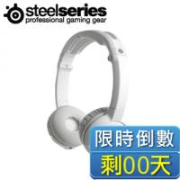賽睿SteelSeries Flux 可折疊便攜式耳罩式電競耳機麥克風-白/輕便舒適/可串接式分享