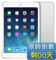 Apple iPad mini Retina Wi-Fi 32GB 銀(ME280TA/A)