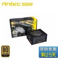 ANTEC EDGE 650 模組化 (650W/80+金/2路12V)五年保固,二年換新