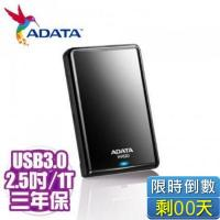 ADATA威剛 HV620 1TB(黑) USB3.0 2.5吋行動硬碟/三年保