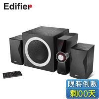 漫步者EDIFIER C3X 2.1聲道 三件式 多媒體喇叭//8吋重低音木質音箱/LED音量顯示/支援SD卡.隨身碟撥放/紅外線遙控