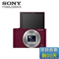 SONY DSC-WX500/R 數位相機(紅色)