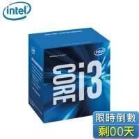 Intel 【雙核】Core i3-6100 2C4T/3.7G/L3快取4MB/HD530/47W【代理公司貨】
