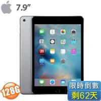APPLE IPAD MINI 4 WI-FI 128GB 灰 *MK9N2TA/A