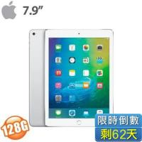 IPAD MINI 4 WI-FI 128GB 銀 *MK9P2TA/A
