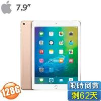 IPAD MINI 4 WI-FI 128GB 金 *MK9Q2TA/A