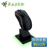 Razer 雷蛇 Mamba 5G 曼巴眼鏡蛇無線激光滑鼠/16000 dpi/5G雙感測器系統