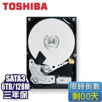 TOSHIBA 6TB(MD04ACA600) /7200轉/SATA3/128MB/三年保固快換服務