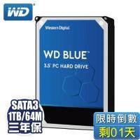 WD 藍標 1TB(WD10EZEX) /7200轉/SATA3/64MB/三年保固