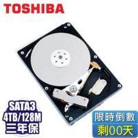 TOSHIBA 4TB(MD04ACA400) /7200轉/SATA3/128MB/三年保固快換服務