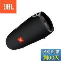 JBL Xtreme 防水巨砲藍牙喇叭(黑色)